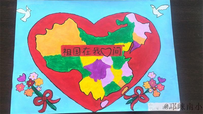 邛崃南街小学二年级 社会主义核心价值观 主题绘画获奖名单